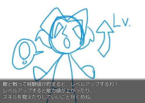 やじろべえ狂る狂る(体験版) Game Screen Shot1