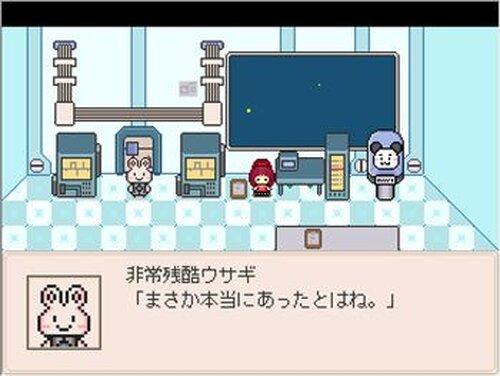 タオルケットをもう一度 Game Screen Shot2
