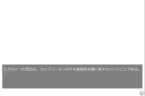 あとがき Game Screen Shot2