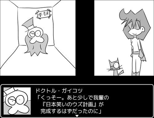 キャプテン・キョーコさん Game Screen Shot1