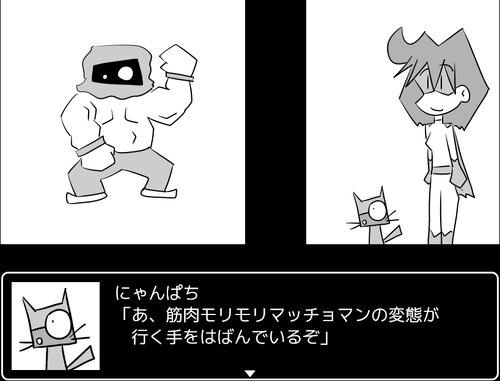 キャプテン・キョーコさん Game Screen Shot2