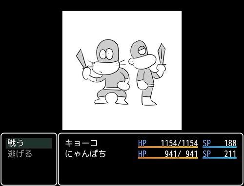 キャプテン・キョーコさん Game Screen Shot3