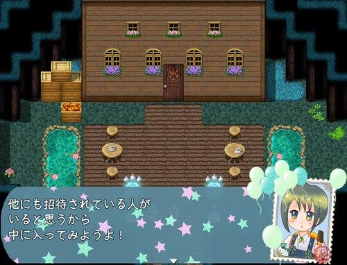 ホムパ!べーかりー Game Screen Shot1