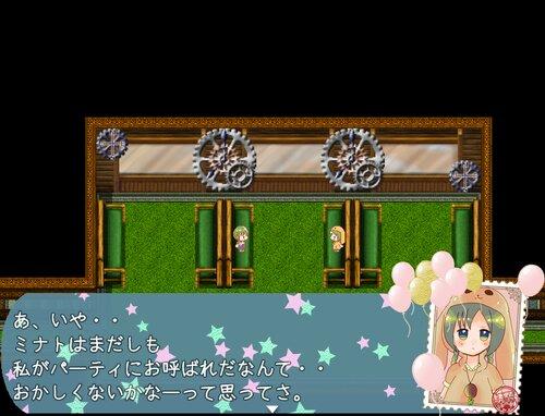 ホムパ!べーかりー Game Screen Shot2