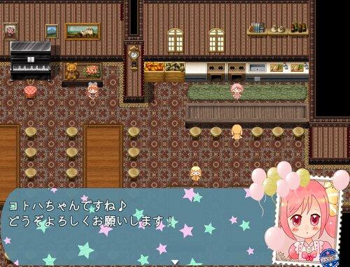 ホムパ!べーかりー Game Screen Shot3