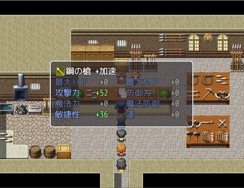 こんなゲームを始めたら Game Screen Shot2