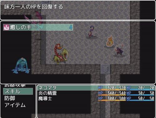 こんなゲームを始めたら Game Screen Shot3
