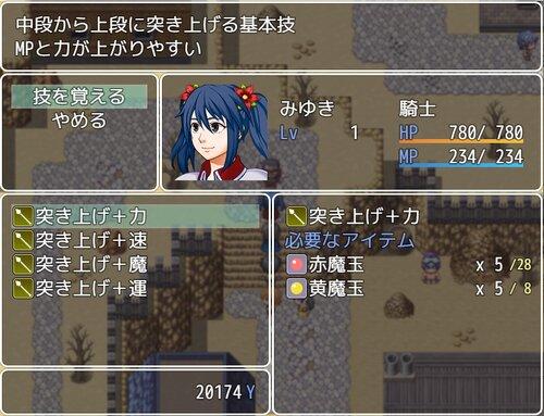 こんなゲームを始めたら Game Screen Shot4