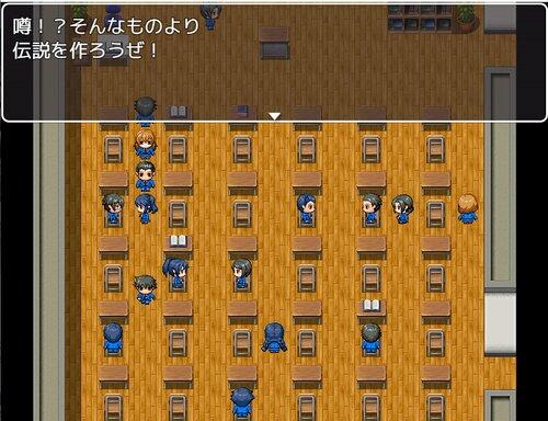 こんなゲームを始めたら Game Screen Shot5