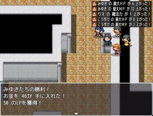 こんなゲームを始めたら Game Screen Shots
