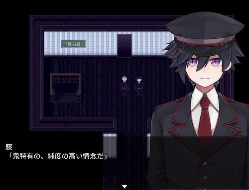 虚実と鬼 Game Screen Shot1