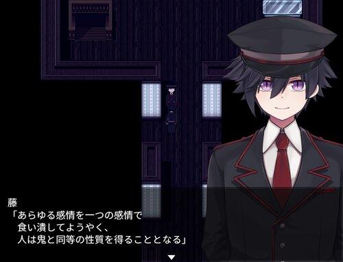 虚実と鬼 Game Screen Shot2