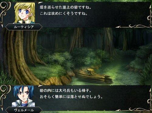 エイシェングラートの姫将軍 Game Screen Shot4