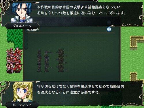エイシェングラートの姫将軍 Game Screen Shot5