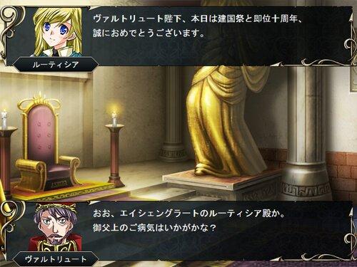 エイシェングラートの姫将軍 Game Screen Shots