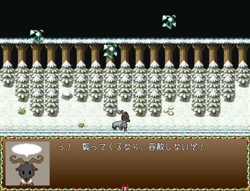 聖夜、落とし物ふたつ Game Screen Shot1