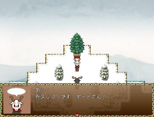 聖夜、落とし物ふたつ Game Screen Shot2