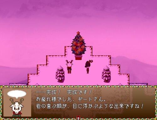 聖夜、落とし物ふたつ Game Screen Shot4