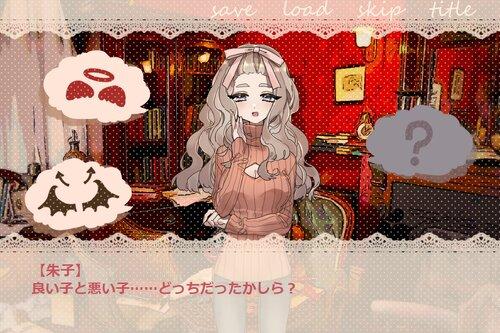 サンタクロースにおくりもの Game Screen Shot4