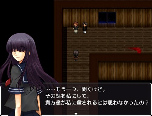 Chaos Dead Game Screen Shot3