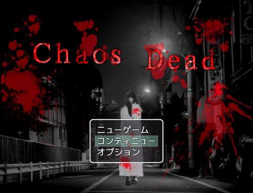 Chaos Dead Game Screen Shots