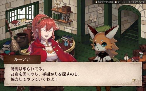MEMORIES AGAIN -メモリーズアゲイン- Game Screen Shot