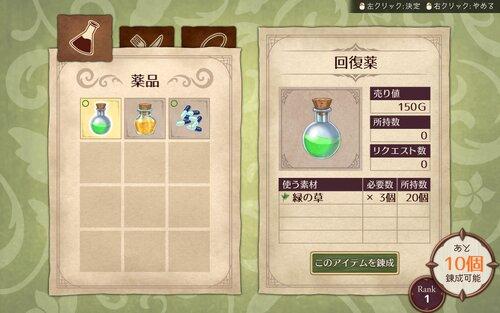 MEMORIES AGAIN -メモリーズアゲイン- Game Screen Shot5