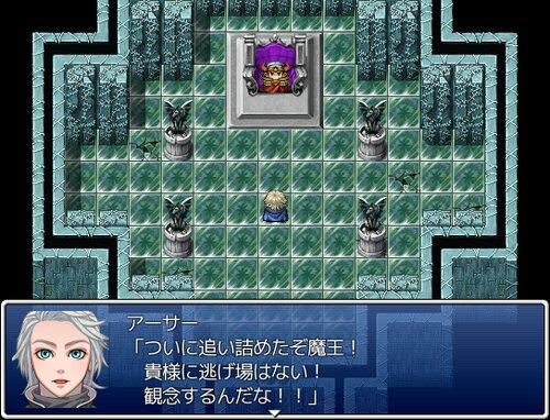 追憶の彼方 Game Screen Shot