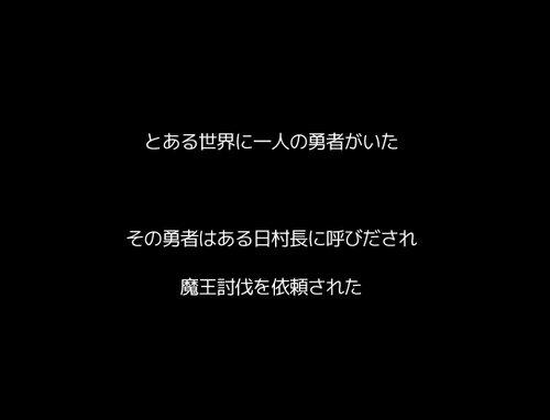 追憶の彼方 Game Screen Shot2