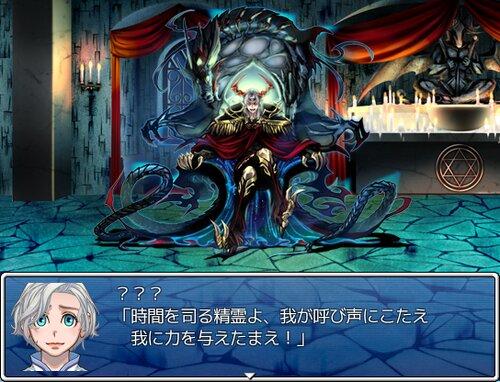 追憶の彼方 Game Screen Shot3