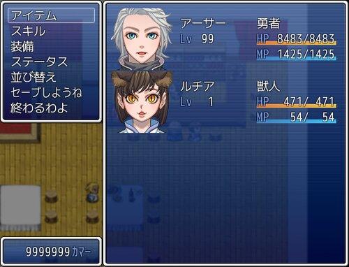 追憶の彼方 Game Screen Shot4