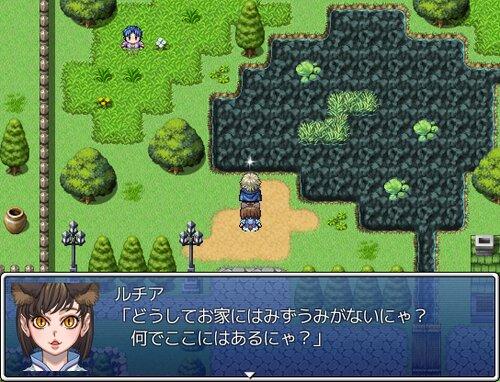 追憶の彼方 Game Screen Shot5