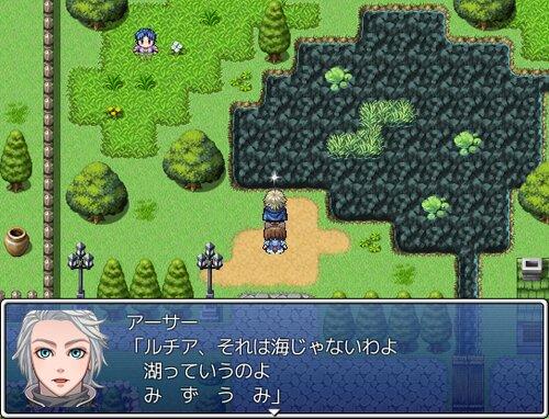 追憶の彼方 Game Screen Shots