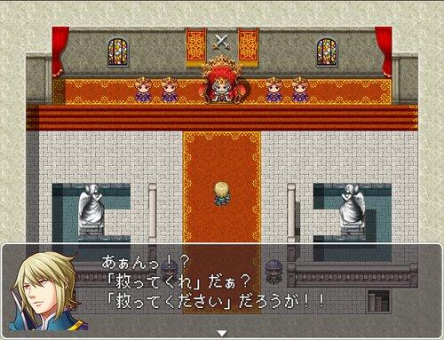 ちりもつどえば Game Screen Shot2