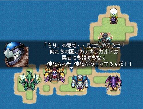ちりもつどえば Game Screen Shots