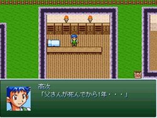 お父さんの伝説2 Game Screen Shots