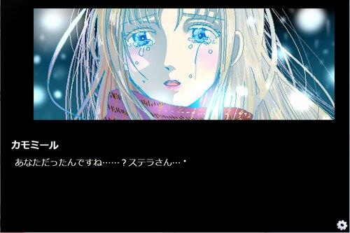 美女と怪物-the first noel- Game Screen Shot1
