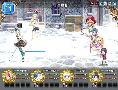 ALYQUARAーアリカーラー(先行版) Game Screen Shot