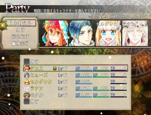 ALYQUARAーアリカーラー(先行版) Game Screen Shot4