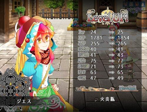 ALYQUARAーアリカーラー(先行版) Game Screen Shot5