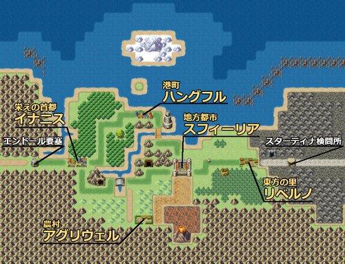 栄えし国の探訪録 Game Screen Shot2