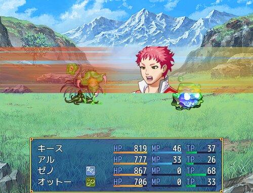 栄えし国の探訪録 Game Screen Shot5