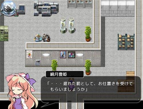 東方依姫月戦 Game Screen Shot3