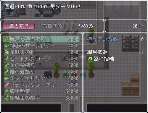 東方依姫月戦 Game Screen Shot4