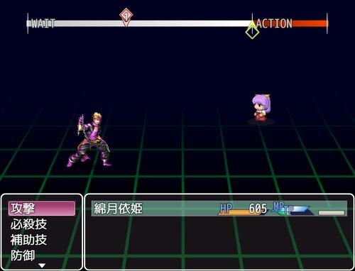 東方依姫月戦 Game Screen Shots