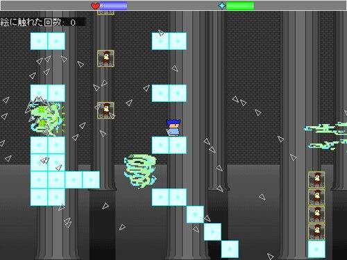 ヤシーユin展覧会 Game Screen Shot1