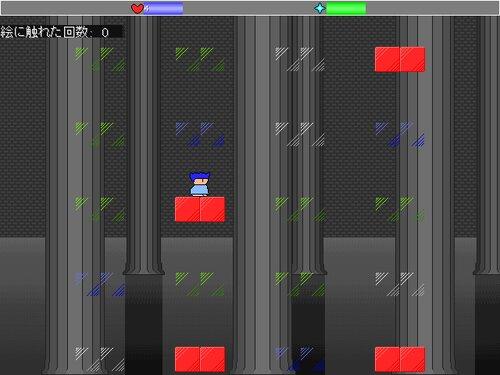 ヤシーユin展覧会 Game Screen Shot3