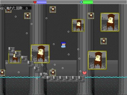 ヤシーユin展覧会 Game Screen Shot5