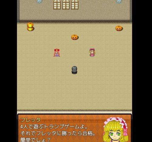 天使と王女のフィプセン Game Screen Shot1