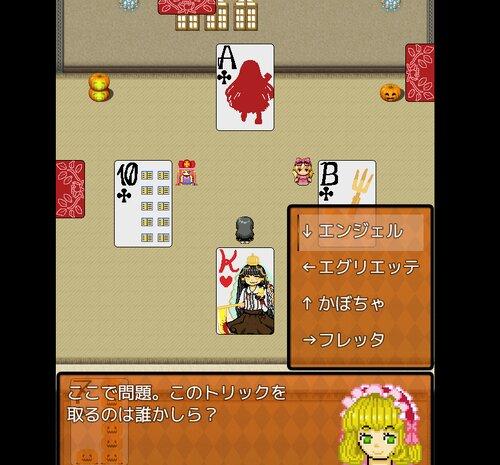天使と王女のフィプセン Game Screen Shot2